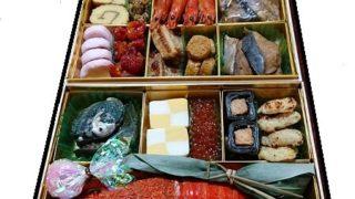 【おせち特集】博多久松のおせちを食べた感想と内容をご紹介!